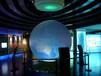 球幕展示系统,多媒体互动制作,多媒体互动展厅