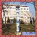 辰天陶瓷定制景觀配飾陶瓷燈柱裝飾品城市特色照明燈柱定制