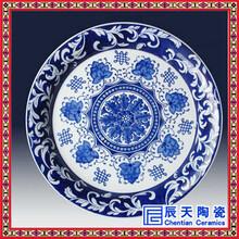 青花大瓷盘海鲜创意大盘供应一米陶瓷大盘