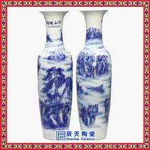 1米大号落地大花瓶家居客厅摆件景德镇陶瓷大花瓶