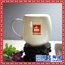 DIY纯白色杯子定制创意logo马克杯办公咖啡杯牛奶麦片杯