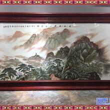 景德镇陶瓷名家手绘瓷板画仿古实木框山水四条屏客厅书房装饰图片