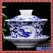 陶瓷蓋碗茶杯功夫茶手抓壺敬茶碗茶杯