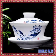 陶瓷盖碗茶杯定制茶馆会所陶瓷盖碗泡茶器可定制图案专属主人杯图片
