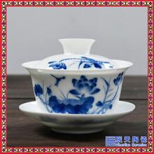 陶瓷盖碗茶杯定制三才碗功夫茶具敬茶碗图片