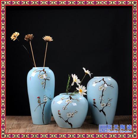 陶瓷礼品三件套报价 厂家