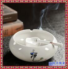 创意中式耐磨陶瓷烟灰缸圆形光滑精致烟灰缸小摆件