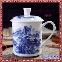 过滤茶杯办公室陶瓷带盖马克杯个人泡茶杯旅行便携茶杯图片