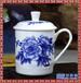 陶瓷杯办公室杯子泡茶杯陶瓷带盖水杯瓷杯子茶具