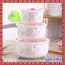 陶瓷饭盒保鲜碗三件套厂家供应定(订)制陶瓷保鲜饭盒