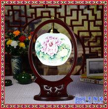 景德镇陶瓷灯中国风红色创意卧室床头灯卧室床头现代中式仿古典台灯图片