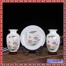 花瓶三件套景德镇陶瓷花瓶中式摆件插花瓷瓶三件套