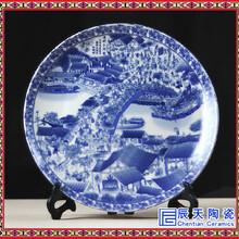 陶瓷纪念盘定(订)制景德镇陶瓷创意摆件中式客厅装饰盘