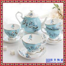 陶瓷咖啡具套装定制陶瓷餐具咖啡具礼品套装年前促销陶瓷赠品图片