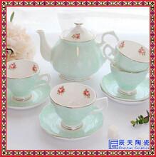 陶瓷咖啡具套装带托盘红茶花茶咖啡具图片