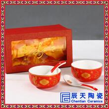寿碗定制景德镇陶瓷寿碗定制加字骨瓷百岁碗