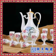 陶瓷酒具套装中式仿古陶瓷高档酒壶礼品图片