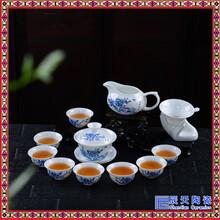 陶瓷茶具套装办公室普洱泡茶套装釉下彩中式陶瓷茶具图片