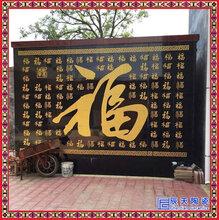 中式瓷磚背景墻玄關過道背景墻磚戶外防腐蝕瓷磚壁畫圖片