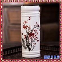 陶瓷保温杯定制单位福利陶瓷礼品保温杯双层陶瓷内胆保温杯