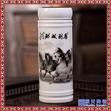 陶瓷保温杯水杯双层直身带盖中式商务男士保温茶杯子