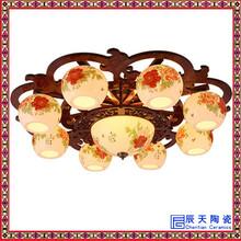 陶瓷灯具书房过道装饰灯具楼梯酒店创意陶瓷灯具