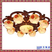陶瓷灯具中式实木陶瓷客厅吊灯大厅别墅古典餐厅灯具复古灯饰图片