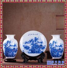 陶瓷花瓶三件套摆件定制别墅插花花瓶装饰摆件电视机柜花瓶摆件