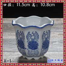 陶瓷花钵简约水培多肉陶瓷花盆花盆陶瓷批发