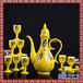 陶瓷酒具套装青瓷传统酒壶创意清酒壶小酒盅高脚杯酒壶