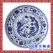 青花龙纹瓷器大盘器皿盘大陈设瓷盘酒店冷菜特色金鱼青花大号瓷盘
