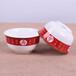 生日礼品寿碗汤盆定制寿碗哪里有万寿碗生产厂家