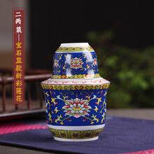 日式清酒壶小酒杯陶瓷酒具创意分酒器礼品酒具批发图片