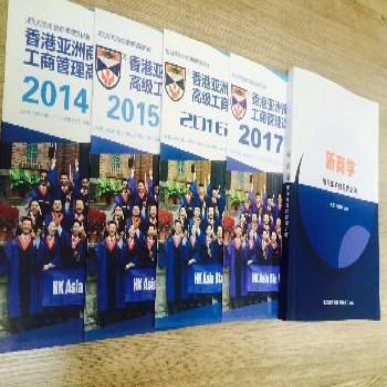 东莞在职MBA和EMBA培训班学费多少?
