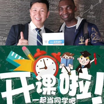 深圳MBA进修班多少学费怎么上课