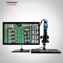 显微镜CSW-H200AR