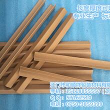 广东江门佛山纸护角厂家直销批发定做量大从优标准质量售后保障图片
