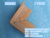 江门佛山中山梅花扣转角纸护角厂家直销批发定做标准质量售后保障