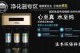 永州水之森净水器排名榜品牌低价促销量多更优惠聊城净水设备