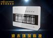 东台浪木净水器生产厂家免费加盟送5000元渭南RO反渗透膜