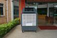 佛山大瀚风批发工业冷风机空调扇制冷单冷冷风扇移动水冷空调水冷风扇