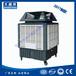 大瀚风批发工业用冷风扇节能环保水冷空调降温节能水空调