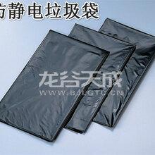 防静电垃圾袋洁净室用垃圾袋无尘室用垃圾袋收纳袋650800mm厚0.03mm图片