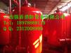 广西泡沫罐泡沫液罐消防罐压力式泡沫比例混合装置-厂家直销证件齐全