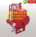 广西强盾供应泡沫罐-消防泡沫罐-压力式泡沫比例混合装置PHYM32/10厂家直销