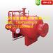 广西强盾压力式泡沫比例混合装置-泡沫罐-消防泡沫罐-泡沫液储罐PHYM48/40