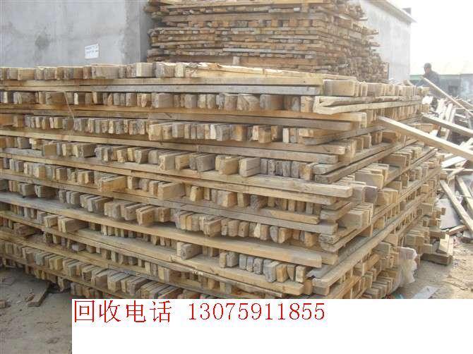 三明回收旧模板方木木头等工地旧材料