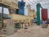 河南郑州食品级氧化钙生产线设备