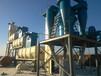 河南氢氧化钙设备分析纯,石灰粉生产线知名企业