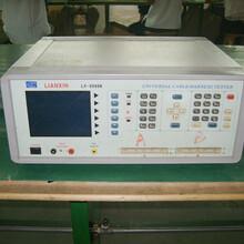 上海世通接地电阻测试机JJG984-2004接地导通电阻测试仪图片